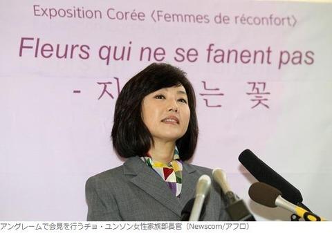 チョ・ユンソン女性家族部長官@アングレーム