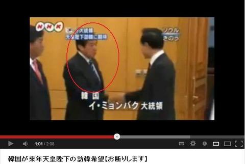韓国が来年天皇陛下の訪韓希望共同通信石川聡