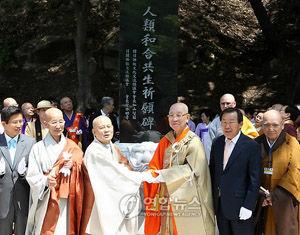 訪韓した日韓仏教交流協議会の宮林昭彦会長