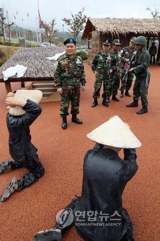 ベトナム派兵記念館