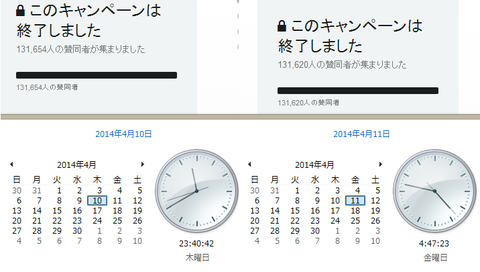 11・4:49