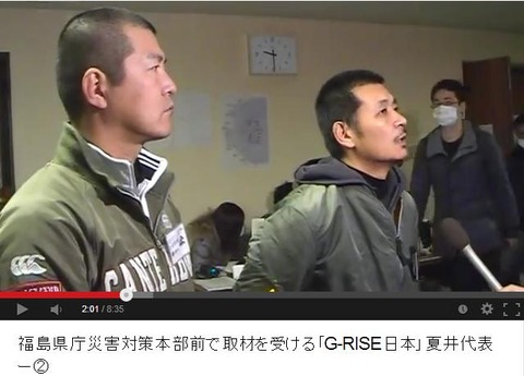 G-RISEインタビュー夏井・徐