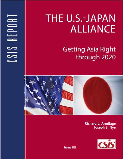 アーミテージthe us-japan alliance csis2007