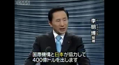 youtube「北朝鮮復興資金は日本に出させる」キャプチャ