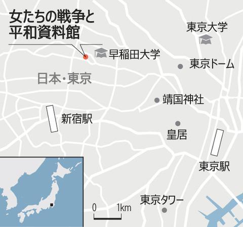 WAM地図
