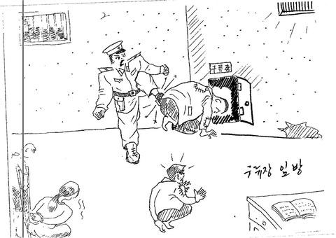 北朝鮮収容所5