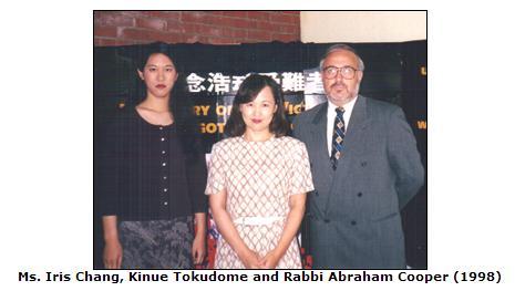 Iris Chang Abraham cooper