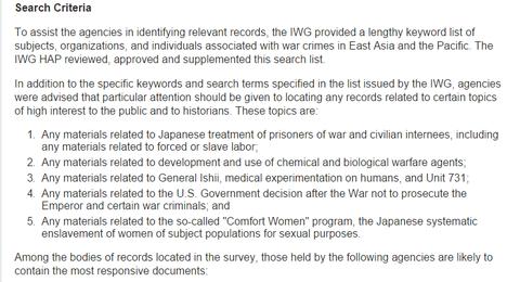 IWGreport中間報告