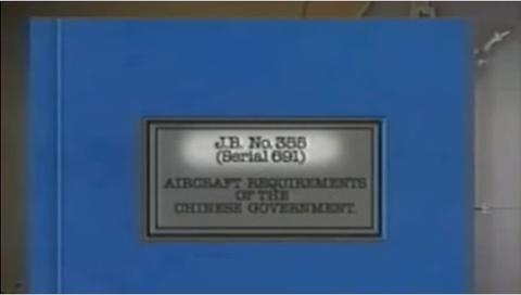 フライングタイガースシェンノートJB388