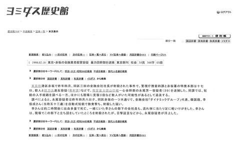18東京朝刊