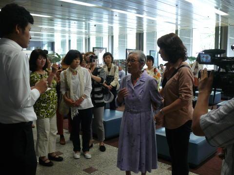金福童尹美香大阪市長抗議