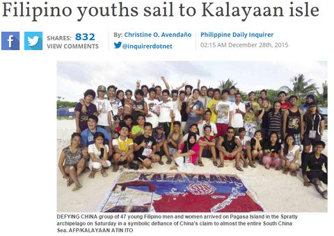 フィリピン47人上陸