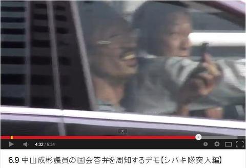 中山成彬デモしばき隊横川圭希