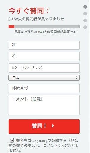 org署名欄
