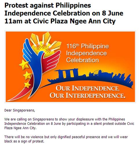 フィリピン独立祝賀に抗議