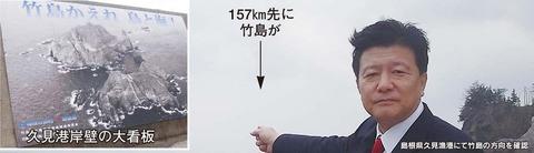 新藤義孝議員HP