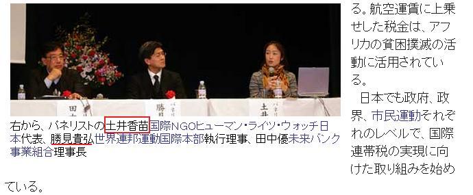 反日はどこからくるの  東京オリンピック招致を妨害したい人達と猪瀬都知事コメントトラックバック                        ajna