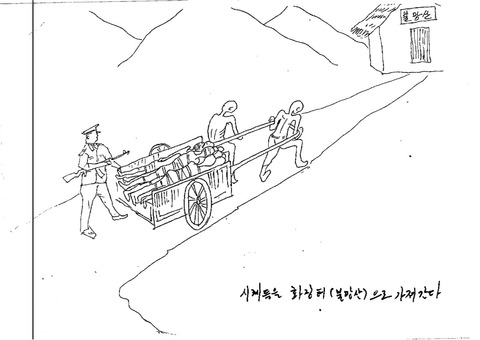 北朝鮮収容所4