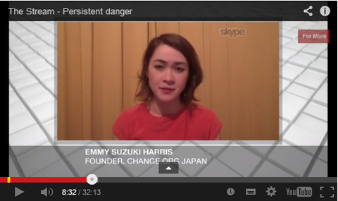 the stream emmy suzuki harris