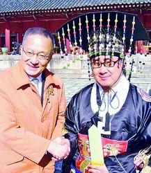朝鮮王室儀軌共産党笠井