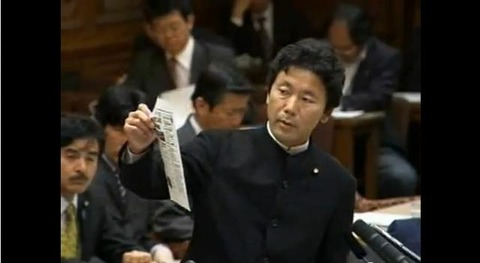 田母神氏の参考人招致キャプチャ犬塚