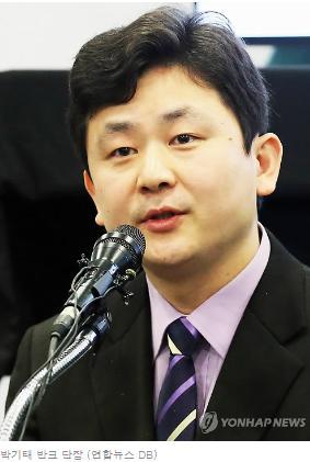 VANKパクキテ団長