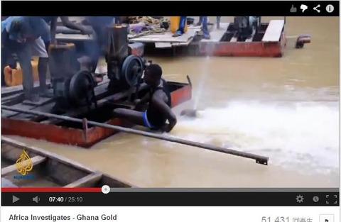 ガーナ違法採掘・機械は中国製
