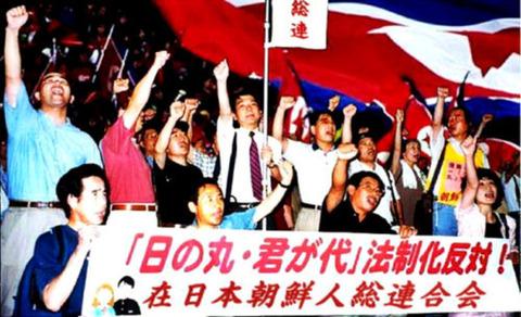 日の丸君が代法制化反対by朝鮮総連