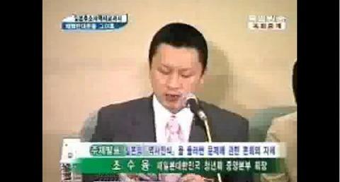 民団青年会中央本部・曺壽隆会長