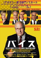 VICE-POSTER-