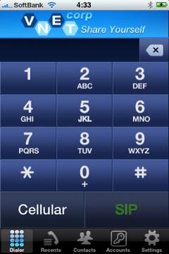 iPhoneiSip