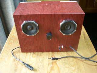 audioamp