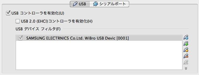 wibro2