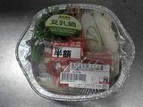 半額の豚肉豆乳鍋