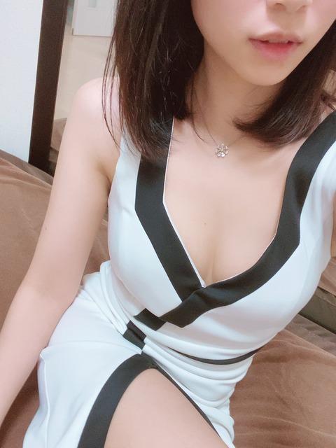 S__99516423