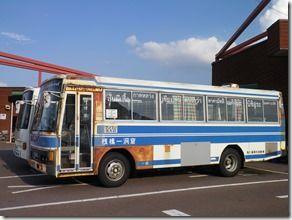 IMGP0350