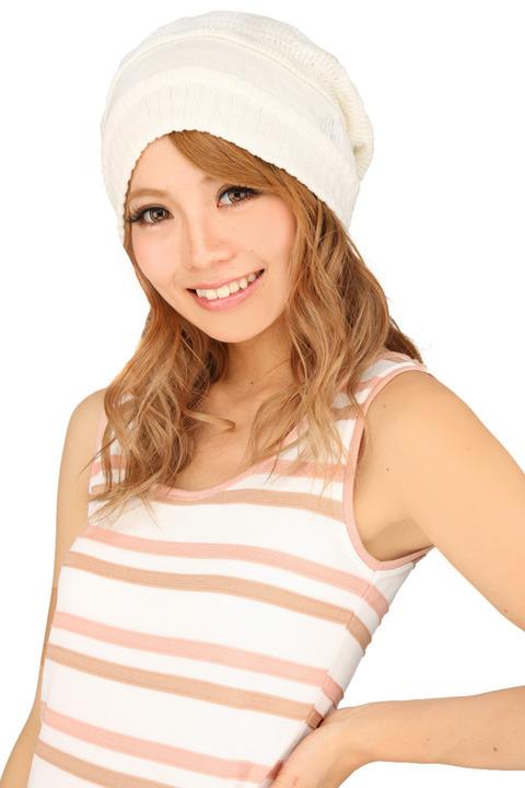 Rady 通販 シャンデリア ニット帽 オフホワイト
