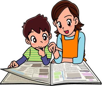親子で読む朝日新聞