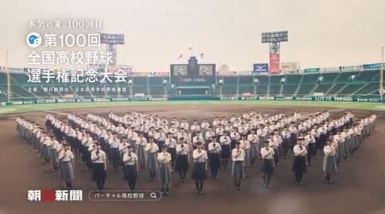 第100回全国高校野球選手権記念大会「ダンス」篇