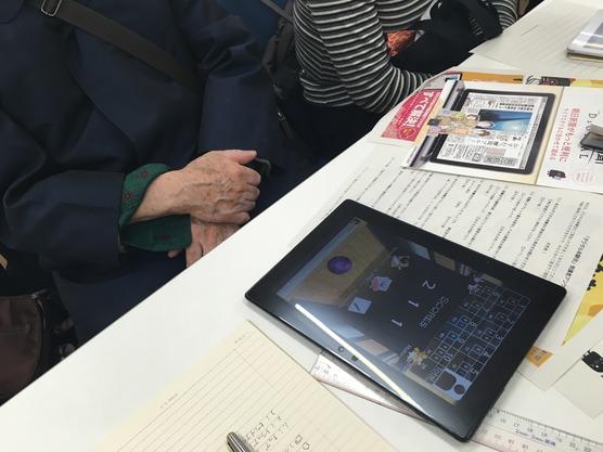 デジタル体験会|ボーリング大会ハイスコア