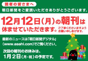 201612kyuukan