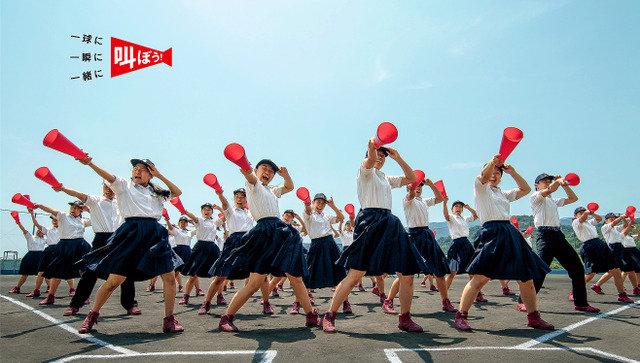 【初出場】自由ヶ丘学園高等学校 高校野球2016夏 …