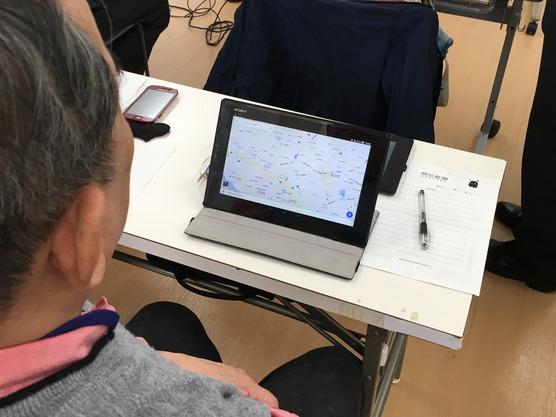 デジタル体験会|声で検索