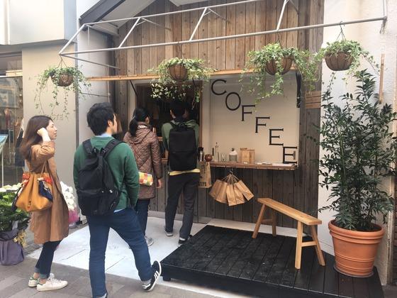 サンセットコーヒー オープン写真_170324_0021