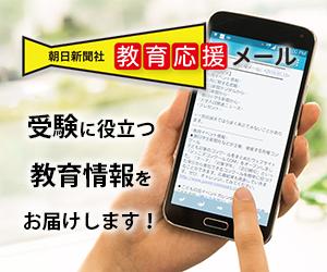 mail_banner