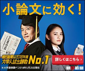 daigaku_banner