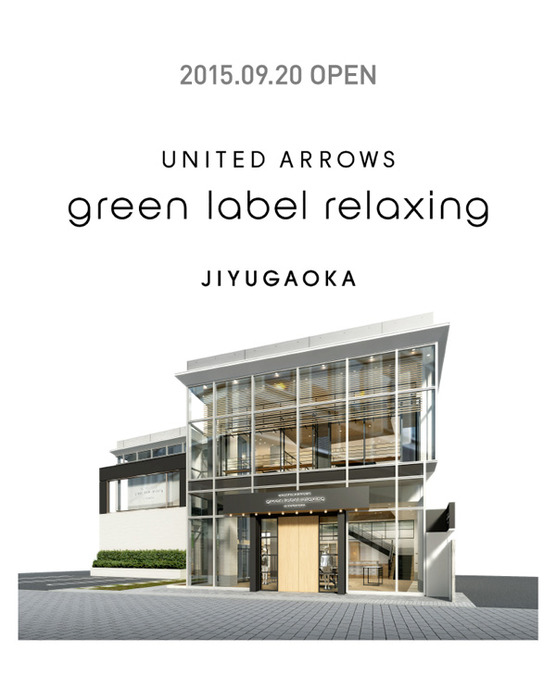 green label relaxing 自由が丘 2015.09.20 OPEN