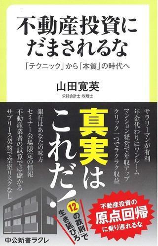 新刊の画像