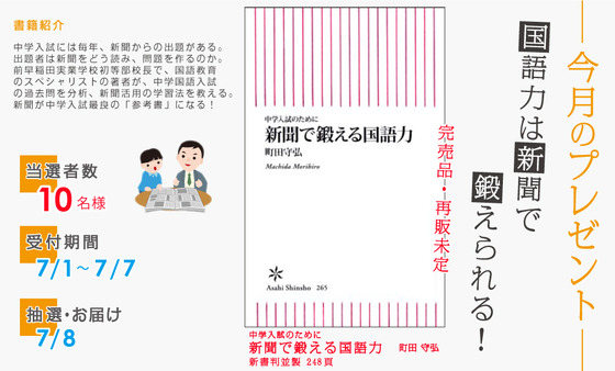 201707pre_page
