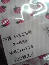 3bdc2964.jpg
